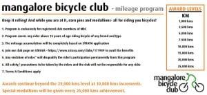 Mileage Program