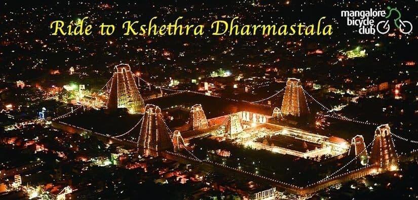 Ride to Kshetra Dharmasthala