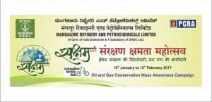 MRPL and MbC Oil & Gas Conservation Mass Awareness Campaign