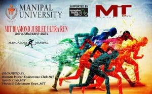 Support ride to MIT Diamond Jubilee Ultra Run