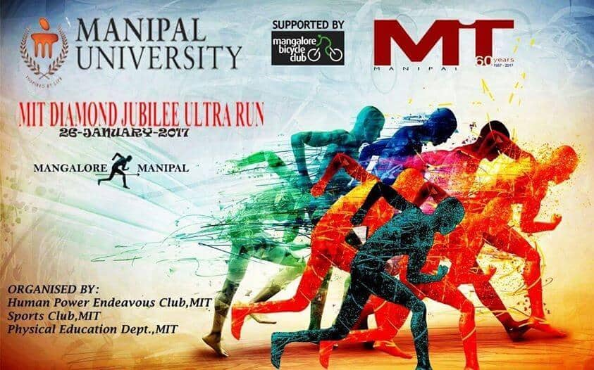 Support ride to MIT Diamond Jubilee Ultra Run
